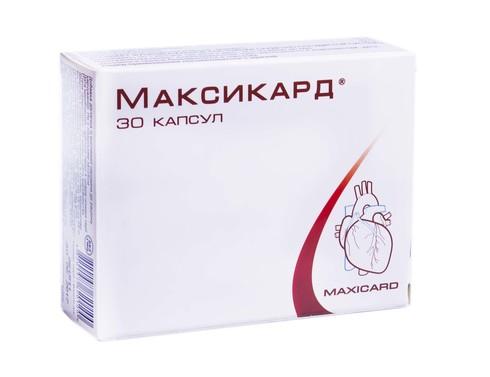 Максикард капсули 30 шт