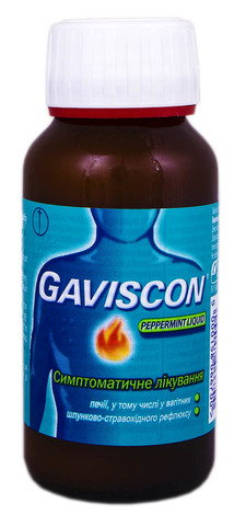 Гавіскон з запахом м'яти суспензія оральна 150 мл 1 флакон