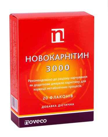 Новокарнітин розчин 10 мл 20 флаконів
