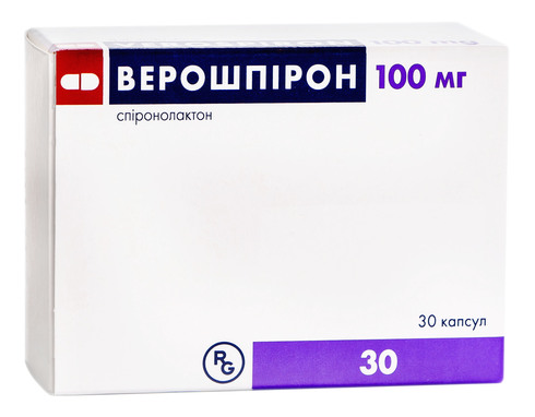 Верошпірон капсули 100 мг 30 шт