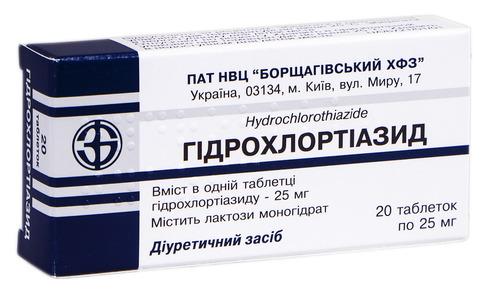 Гідрохлортіазид таблетки 25 мг 20 шт