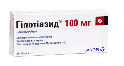 Гіпотіазид таблетки 100 мг 20 шт