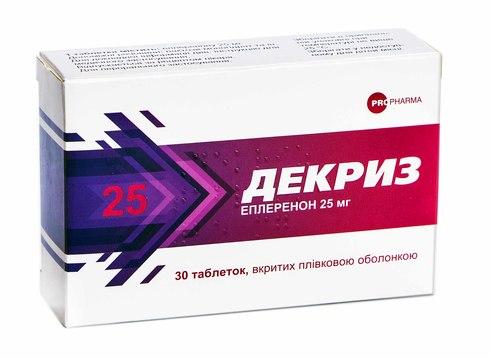 Декриз таблетки 25 мг 30 шт