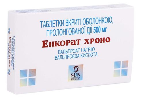 Енкорат Хроно таблетки 500 мг 30 шт