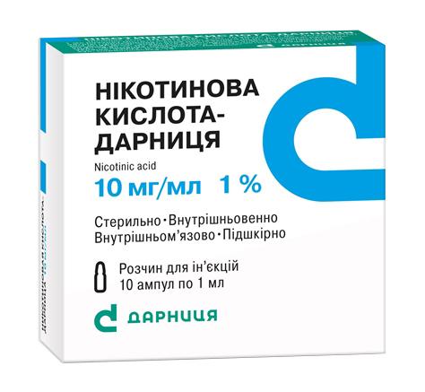 Нікотинова кислота Дарниця розчин для ін'єкцій 1 % 1 мл 10 ампул