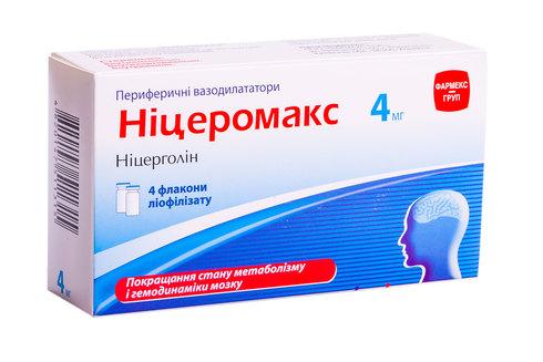 Ніцеромакс ліофілізат для розчину для ін'єкцій 4 мг 4 флакони