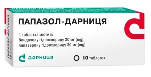 Папазол Дарниця таблетки 10 шт