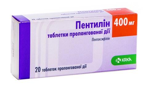 Пентилін таблетки 400 мг 20 шт