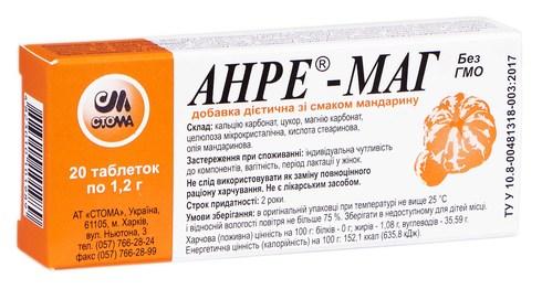 Анре-Маг зі смаком мандарину таблетки 20 шт