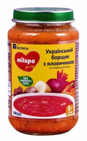 Суп-пюре Український борщ з яловичиною з 8 місяців 200 г 1 банка