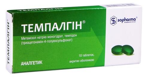 Темпалгін таблетки 10 шт