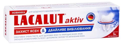 Lacalut Active Зубна паста Захист ясен & Дбайливе вибілювання 75 мл 1 туба
