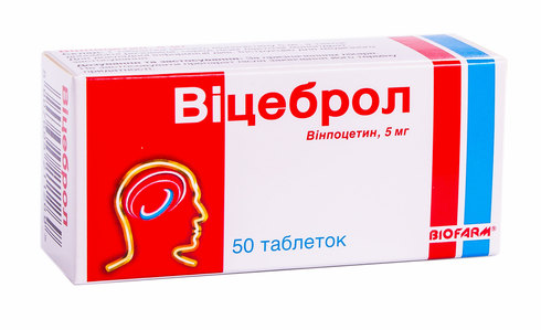 Віцеброл таблетки 5 мг 50 шт