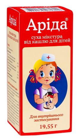 Аріда суха мікстура від кашлю для дітей порошок 19,55 г 1 флакон