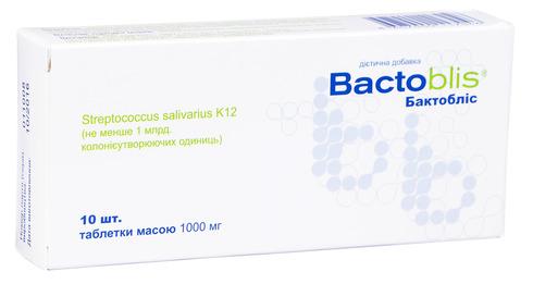 Бактобліс таблетки 1000 мг 10 шт
