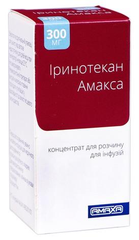 Іринотекан Амакса концентрат для інфузій 300 мг 15 мл 1 флакон