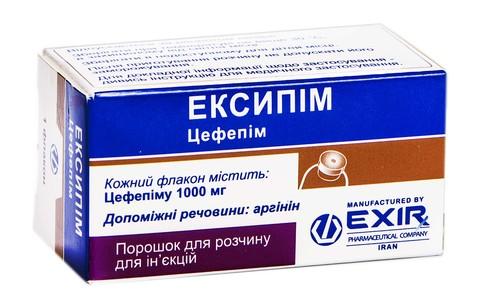 Ексипім порошок для ін'єкцій 1000 мг 1 флакон