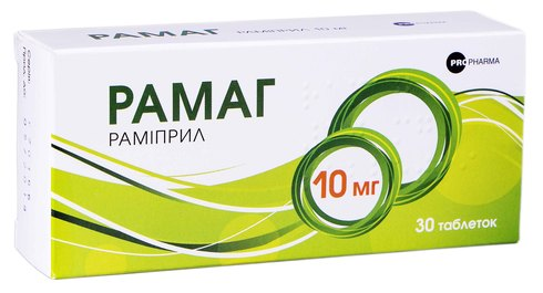 Рамаг таблетки 10 мг 30 шт