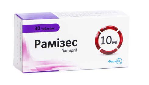Рамізес таблетки 10 мг 30 шт