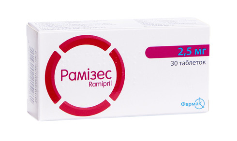 Рамізес таблетки 2,5 мг 30 шт