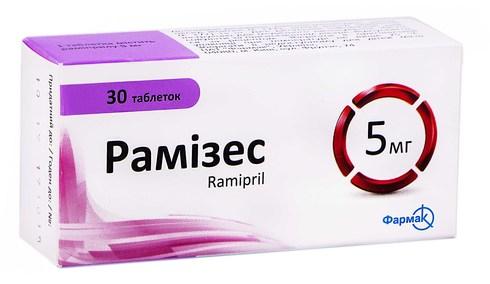 Рамізес таблетки 5 мг 30 шт