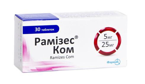Рамізес Ком таблетки 5 мг/25 мг  30 шт