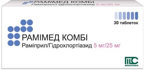 Рамімед Комбі таблетки 5 мг/25 мг  30 шт