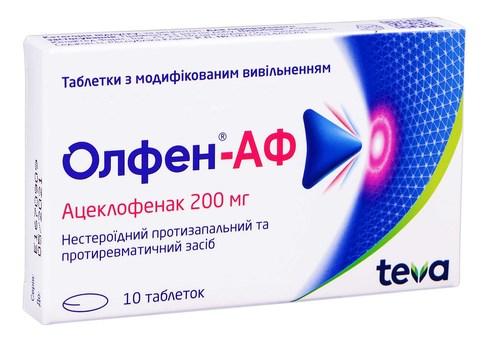 Олфен-АФ таблетки 200 мг 10 шт