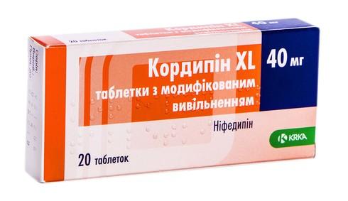 Кордипін XL таблетки 40 мг 20 шт
