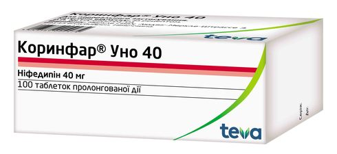 Корінфар Уно таблетки 40 мг 100 шт