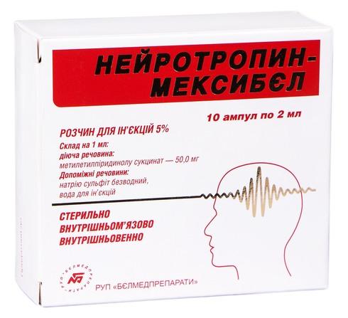 Нейротропин-Мексибєл розчин для ін'єкцій 5 % 2 мл 10 ампул