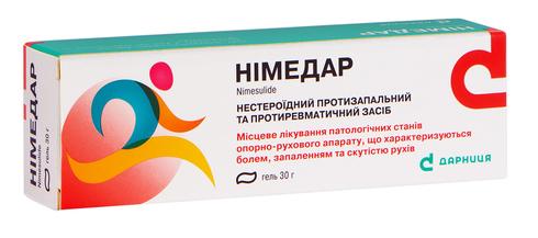 Німедар гель 10 мг/г 30 г 1 туба