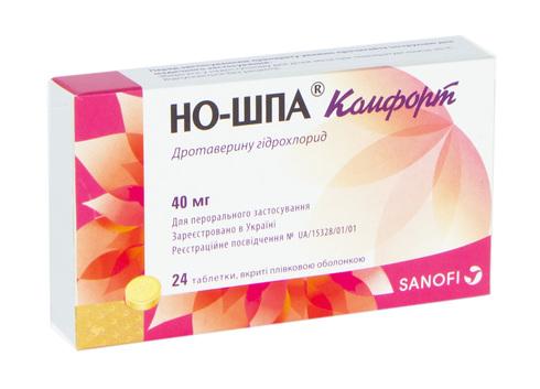 Но-шпа Комфорт таблетки 40 мг 24 шт