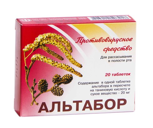 Альтабор таблетки 20 мг 20 шт