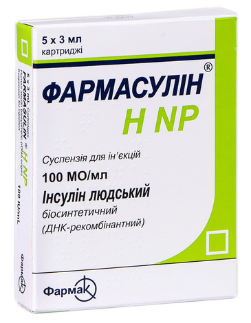 Фармасулін H NP суспензія для ін'єкцій 100 МО/мл 3 мл 5 картриджів