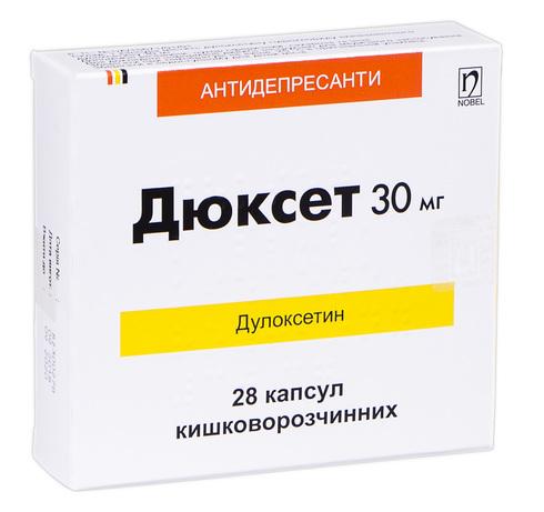 Дюксет Капс 30 мг н 28