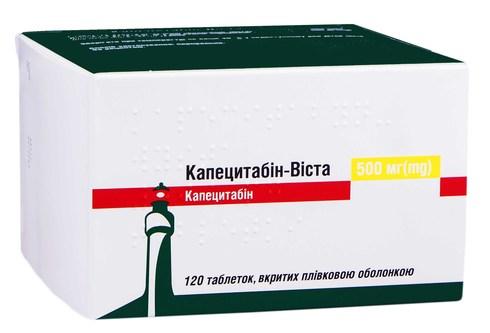 Капецитабін Віста таблетки 500 мг 120 шт