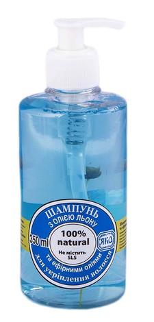 Яка Шампунь з олією льону 350 мл 1 флакон з дозатором