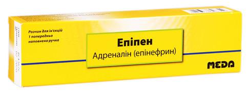 Епіпен розчин для ін'єкцій 0,3 мг/доза  2 мл 1 ручка