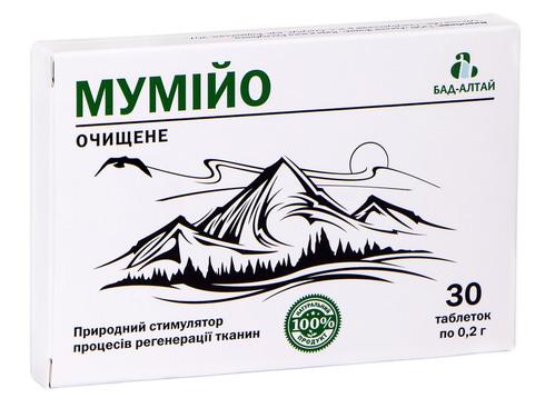 Мумійо очищене таблетки 30 шт