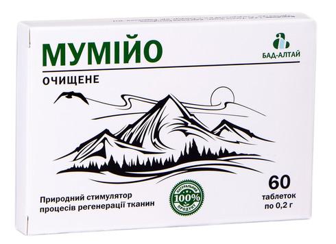 Мумійо очищене таблетки 60 шт