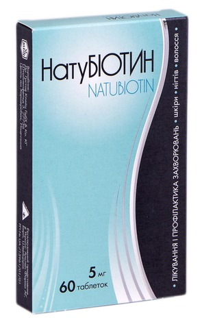 Натубіотин таблетки 5 мг 60 шт