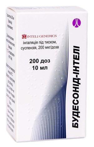 Будесонід Інтелі  суспензія для інгаляцій 200 мкг/доза 200 доз 1 флакон