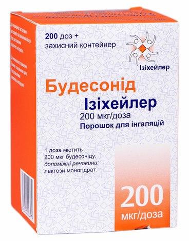 Будесонід Ізіхейлер порошок для інгаляцій 200 мкг/доза 200 доз 1 інгалятор