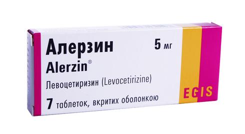 Алерзин таблетки 5 мг 7 шт