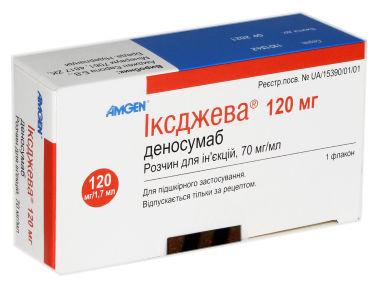 Іксджева розчин для ін'єкцій 120 мг 1,7 мг 1 флакон
