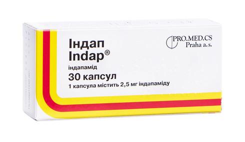 Індап капсули 2,5 мг 30 шт