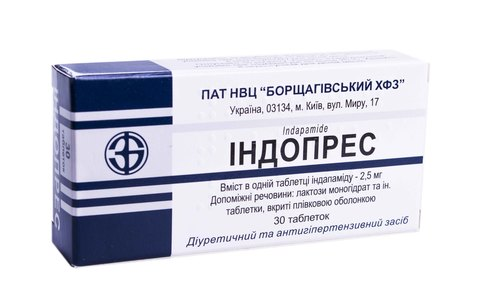 Індопрес таблетки 2,5 мг 30 шт