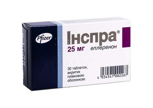 Інспра таблетки 25 мг 30 шт