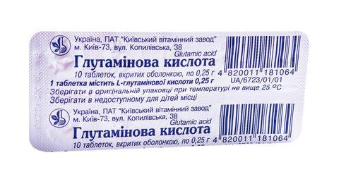 Глутамінова кислота таблетки 250 мг 10 шт